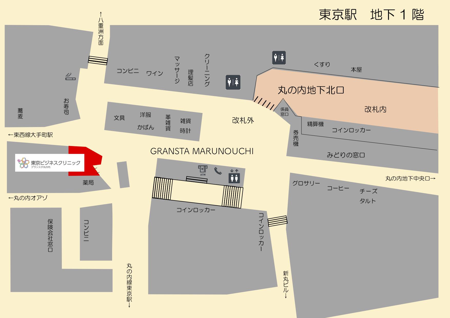 グランスタ丸の内マップ